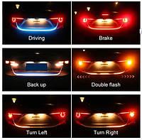 Динамическая дублирующая подсветка багажника с поворотником