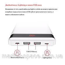 Портативное зарядное устройство Power Bank Yoobao P20000L 20000 mAh 74Wh, фото 3