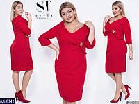 Нарядное платье   (размеры 48-58)  0160-42, фото 1