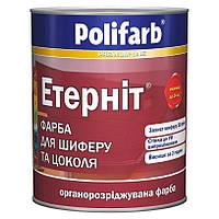 Краска акриловая POLIFARB ЭТЕРНИТ для шифера (Красно-коричневый) 11 кг, фото 1
