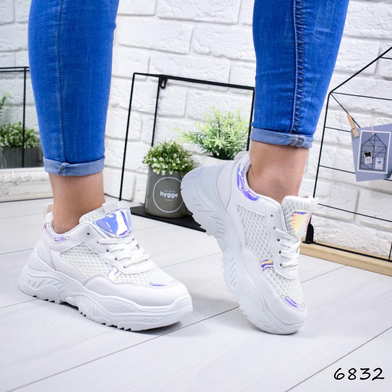 bb7ff846 Кроссовки женские Flame белые 6832 - Магазин одежды и аксессуаров Modest+ в  Черкассах