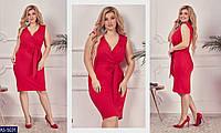 Нарядное платье   (размеры 50-56)  0160-43