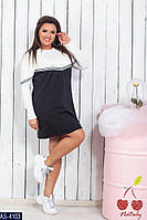 Нарядное платье   (размеры 50-56)  0160-45, фото 1