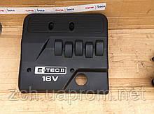Крышка на мотор 1.6 и 1.8 Chevrolet Lachetti