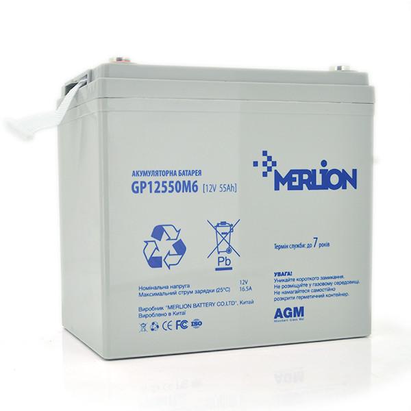 Аккумулятор для ИБП MERLION GP12550M6 12V 55Ah