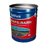 Краска органоразбавляемая POLIFARB LINE для дорожной разметки (красная) 30 кг