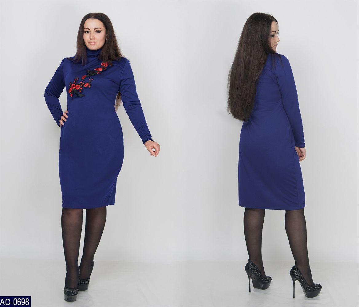 Нарядное платье   (размеры 48-64)  0160-54