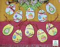 """Набор ручной работы """"Пасхальные яйца"""" - 10шт , фото 1"""