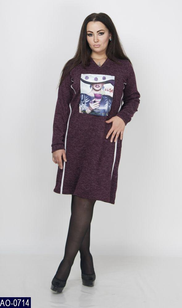 Нарядное платье   (размеры 48-64)  0160-56