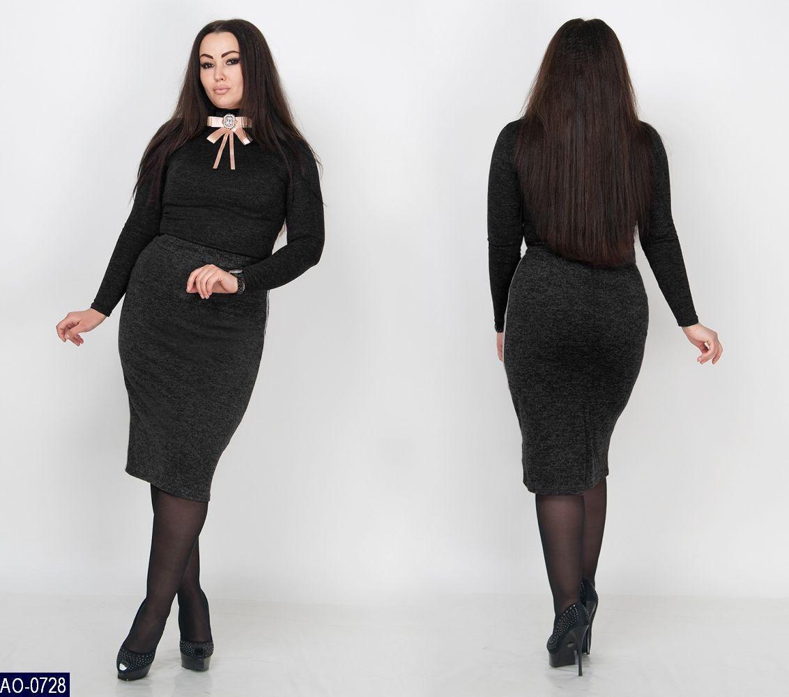 Нарядный костюм    (размеры 48-64)  0160-57