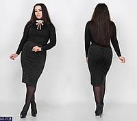 Нарядный костюм    (размеры 48-64)  0160-57, фото 1