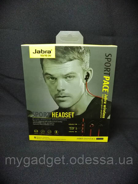 Bluetooth наушники Jabra JD919