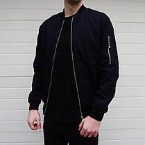 Куртка бомбер мужская черного цвета, фото 3