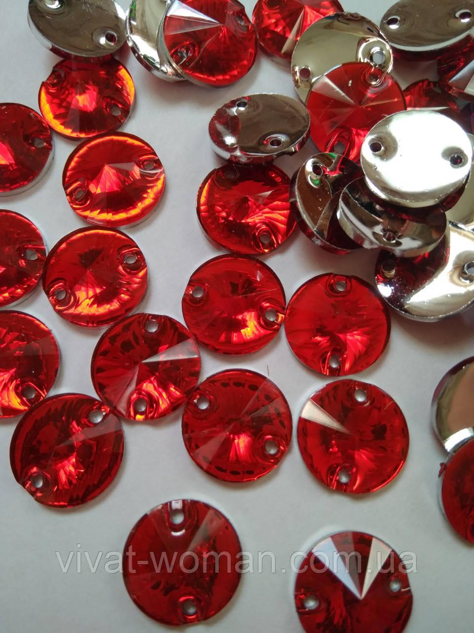 Стразы пришивные Риволи 10 мм Lt. Siam, синтетическое стекло