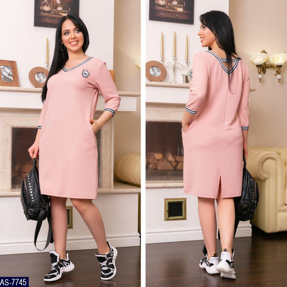 Нарядное платье   (размеры 50-62)  0160-63