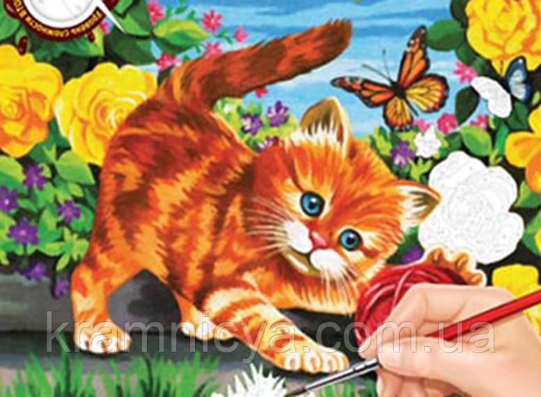 """Раскраска по номерам средняя """"Котёнок"""" (29,7 х 21,0 см.)"""