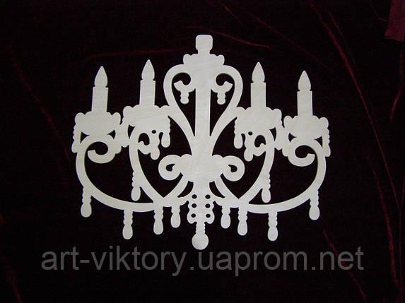 Люстра декоративная (47 х 40 см), декор, фото 2