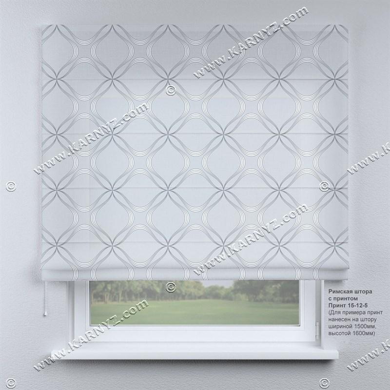 Римська фото штора Візерунок сірий. Безкоштовна доставка. Будь-який розмір до 3,5х3,5м Гарантія. Арт. 15-12-5
