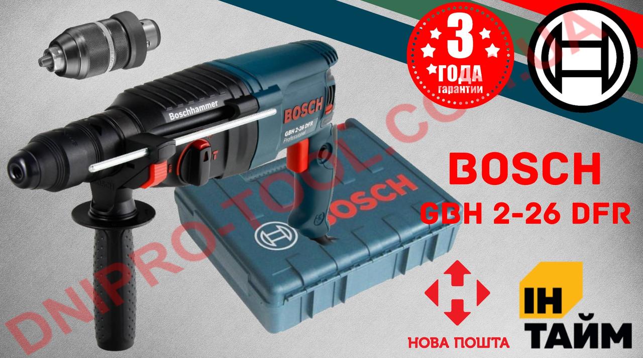 Перфоратор прямой Bosch GBH 2-26 DFR