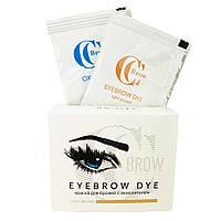 CC Brow Краска для бровей Light Brown Светло-коричневый + Окислитель 3+3 г