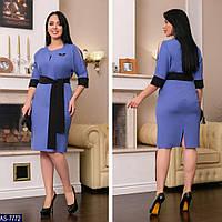 Нарядное платье   (размеры 50-62)  0160-68, фото 1