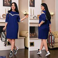 Нарядное платье   (размеры 50-62)  0160-69, фото 1
