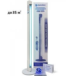 Облучатель бактерицидный (кварцевая лампа) BactoSfera OBB 30P бытовой переносной с подставкой