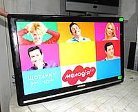 Телевизор KENDO LC 10 S 22 HD (Код:1766) Состояние: Б/У, фото 1