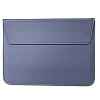 Папка конверт PU sleeve bag для MacBook 15'' lilac