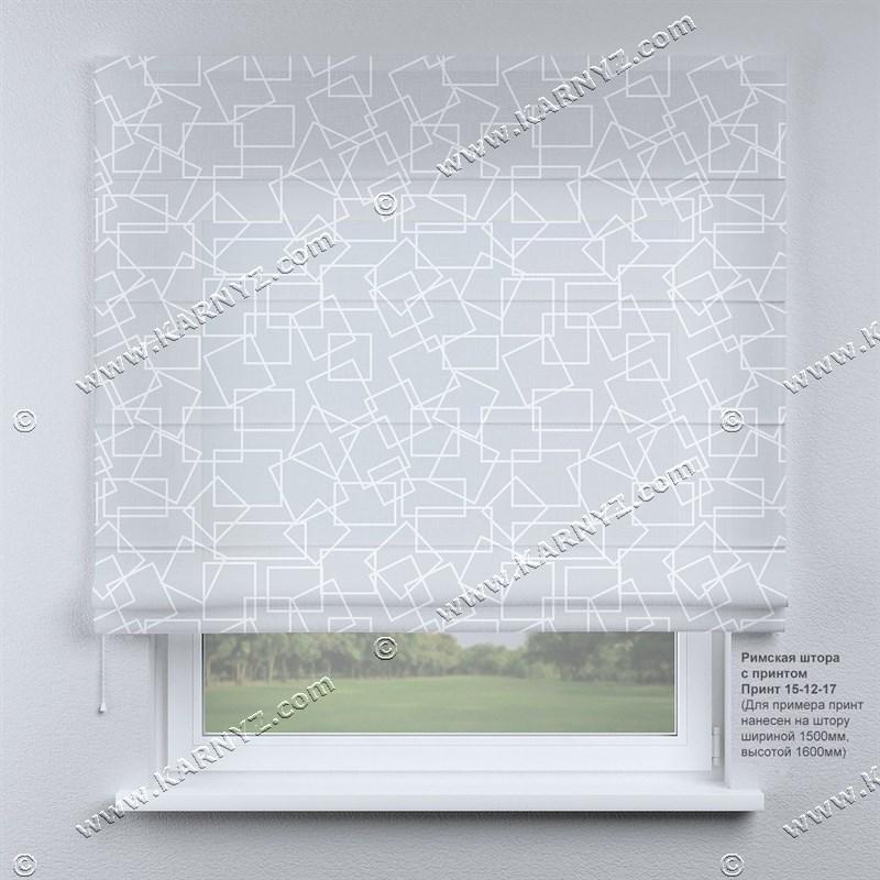 Римская фото штора Узор белый. Бесплатная доставка. Любой размер до 3,5х3,5м. Гарантия. Арт. 15-12-17