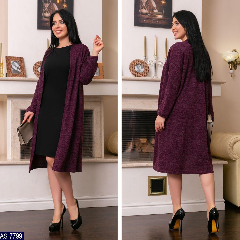 Нарядное платье   (размеры 50-62)  0160-72
