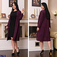 Нарядное платье   (размеры 50-62)  0160-72, фото 1