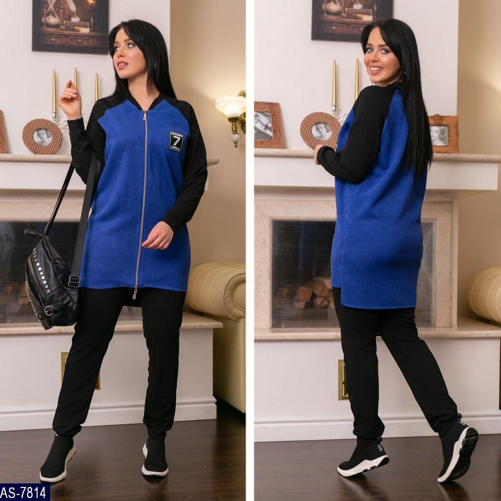 Спортивный костюм    (размеры 50-62)  0160-73