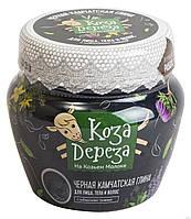 Глина для лица,тела,волос черная Камчатская Фитокосметик Коза дереза  175мл (4680038242830)
