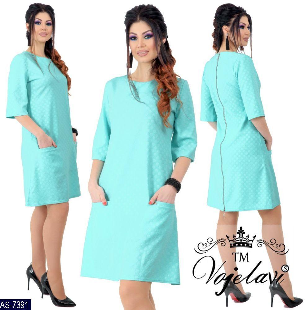 Нарядное платье   (размеры 48-62)  0160-76