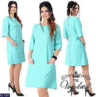 Нарядное платье   (размеры 48-62)  0160-76, фото 1