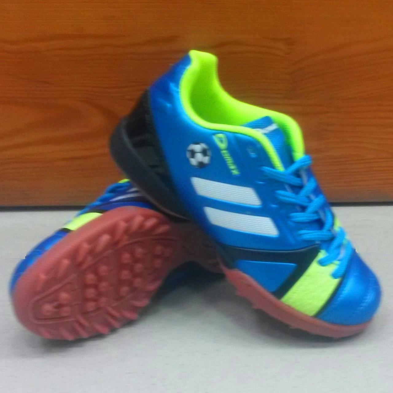 af77a052 Детская футбольная обувь (сороконожки) Demix SPN TF JR - football-sale.com