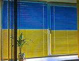 Горизонтальные цветные алюминиевые жалюзи 16 мм, фото 3