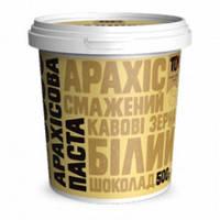 Арахісова паста ТОМУ з кавовими зернами і білим шоколадом 500 грам