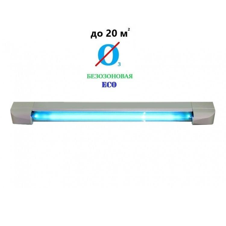 Облучатель БЕЗОЗОНОВЫЙ бактерицидный (кварцевая лампа) BactoSfera OBB 15S ECO бытовой настенный