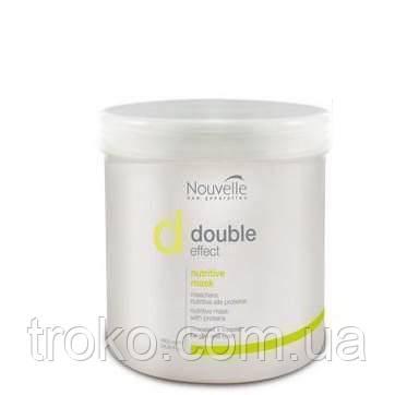 Nouvelle Nutritive Mask Оживляющая маска для волос, 1000 мл