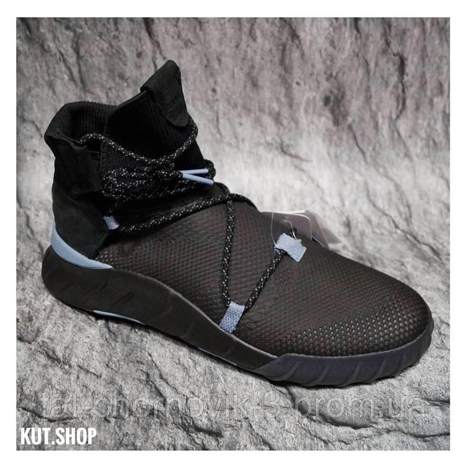 Кроссовки для бега Adidas Tubular X 2.0 Primeknit CQ1373