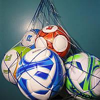 "Сетка для переноски мячей ""ЭКОНОМ"", на 10 мячей, шнур Д - 2,5 мм бело-синяя"