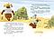 """Валько """"Казки Чарівного Лісу"""" Літня обкладинка, фото 2"""