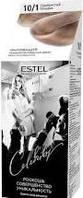 Фарба-догляд для волосся Estel Celebrity Сріблястий блондин 43110 (4606453018423)