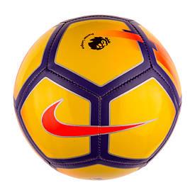 Мячи Мяч PL NK SKLS SC3113-707(02-09-08-02) 1