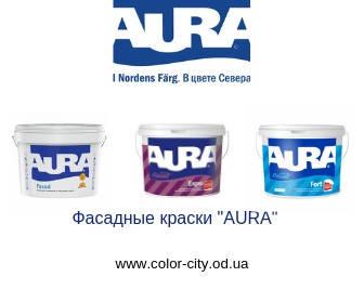 Фасадная краска AURA