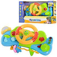 Детский руль - Кроха руль (с креплением для коляски) - Развивающая игрушка Автотренажер для малышей, 7324