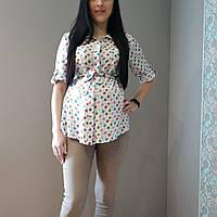 115a1acd1c1e6 Одежда для беременных в Украине. Сравнить цены, купить ...