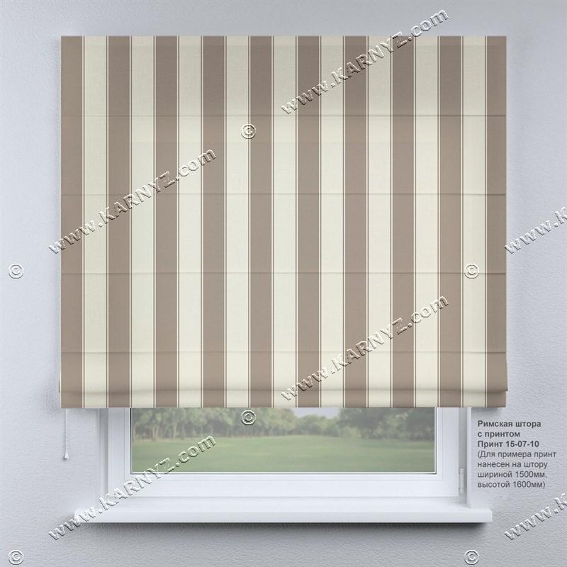 Римская фото штора в полоску
